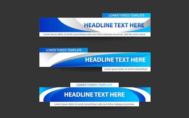 青と白の色でニュースチャンネルのバナーと下3分の1を設定します Premiumベクター