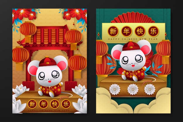Set of chinese new year 2020 poster design vector Premium Vector