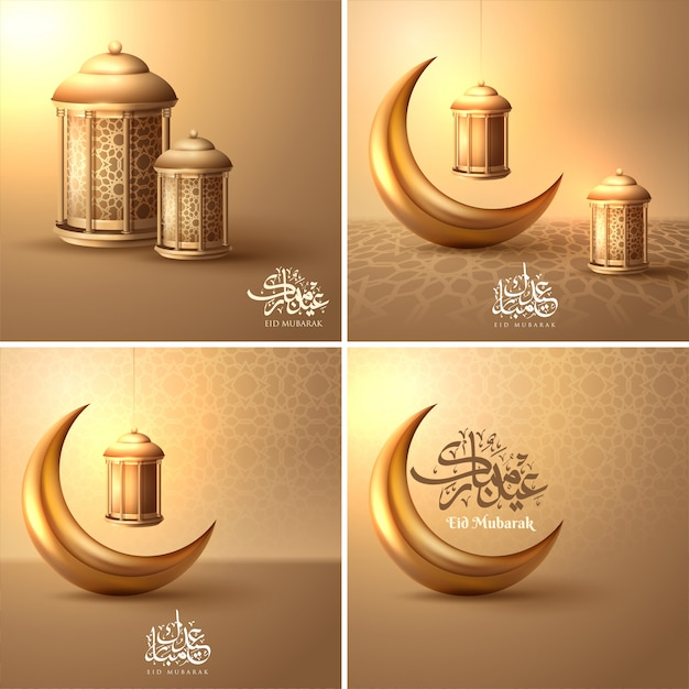 Set of elegant greeting cards decorated with golden floral design and crescent moon Premium Vector