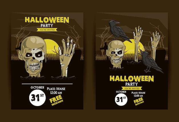 Set Of Halloween Party Invitation Cards Vector Premium