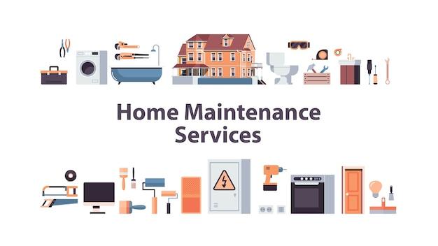 セット家のメンテナンス修理サービスの概念水平分離ベクトル図 Premiumベクター