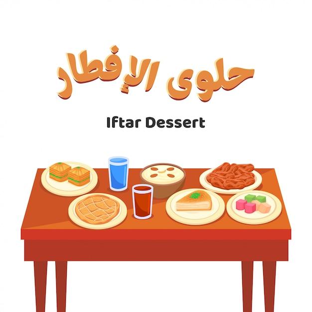 Набор иллюстрация ближневосточный десерт ифтар Premium векторы