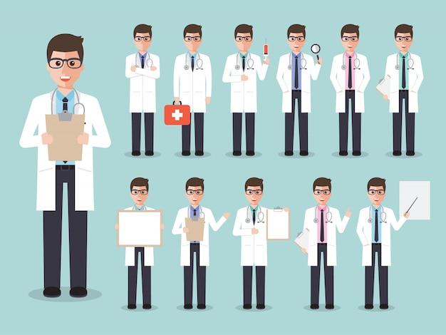 Set of male doctors, medical staff. Premium Vector