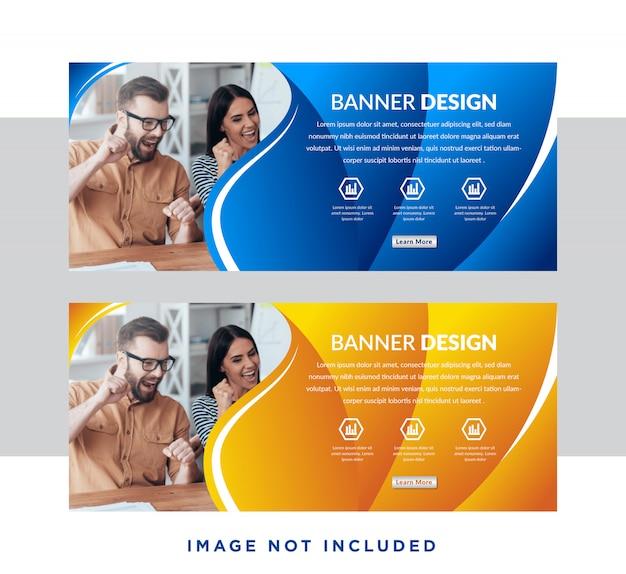 Набор синий и желтый градиент горизонтальные веб-баннеры с местом для фото. Premium векторы