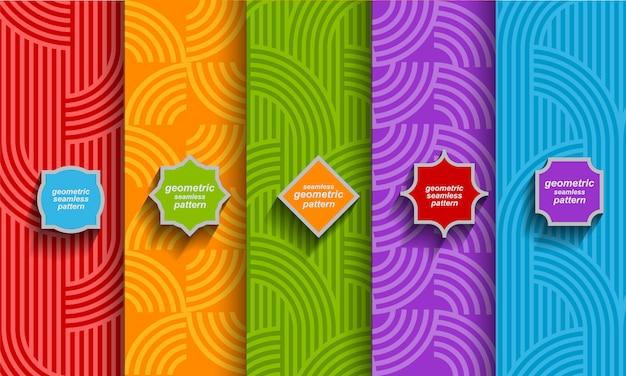 Набор ярких полосатых бесшовных узоров Premium векторы