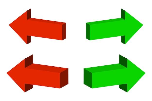 색상 3d 화살표의 집합입니다. 프리미엄 벡터