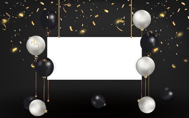 紙吹雪とテキストのための空のスペースでカラフルな風船のセット。誕生日、ポスター、バナー幸せな記念日を祝います。現実的な装飾的なデザイン要素。ヘリウム風船でお祭りの背景 Premiumベクター