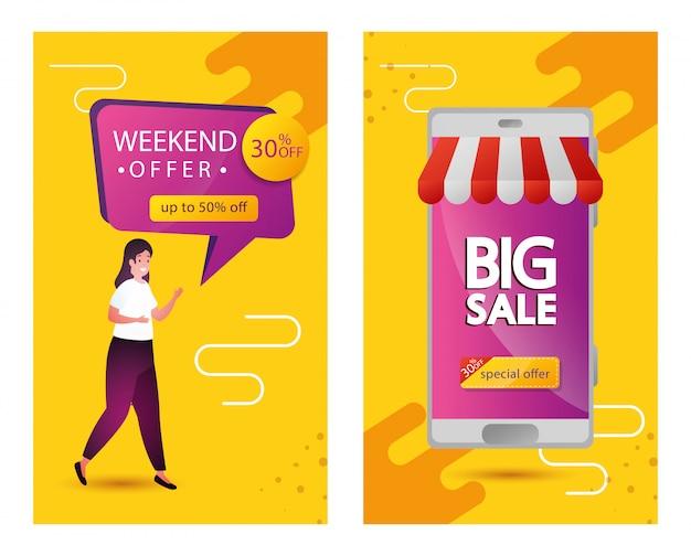 一連の商業ラベルの週末提供レタリング 無料ベクター