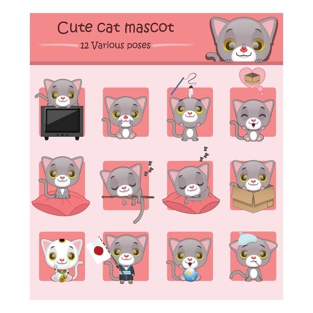 Set of cute cat mascots
