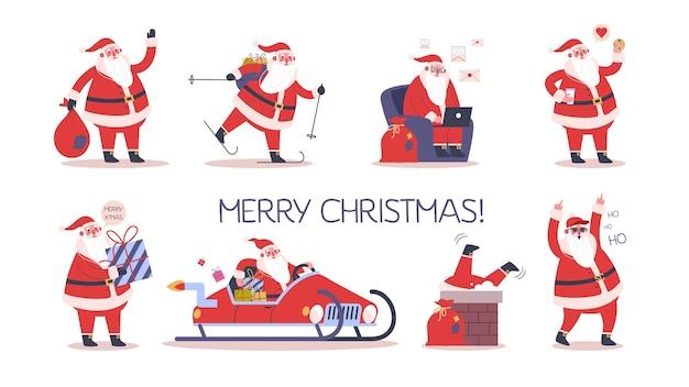크리스마스와 새 해를 축 하하는 안경에 귀여운 재미있는 산타 클로스의 집합입니다. 가방과 선물, 스키와 재미와 함께 행복 한 산타. 노트북을 사용하는 산타. 현대 산타 클로스. 삽화 프리미엄 벡터