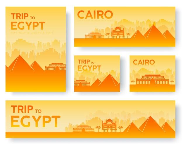 エジプト風景国飾り旅行ツアーのセット Premiumベクター