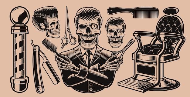 暗い背景に理髪店のテーマの要素のセット。これらのイラストは、アパレルデザイン、ロゴ、および他の多くの用途に最適です。 Premiumベクター