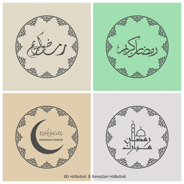 Set Of Four Arabic Calligraphy Designs Free Vector