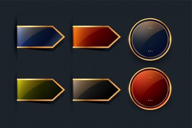 ゴールデンリボンとラベルデザインのセット 無料ベクター