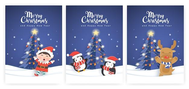 엘프, 펭귄, 순록과 삽화와 새해 인사말 카드의 집합입니다. 프리미엄 벡터