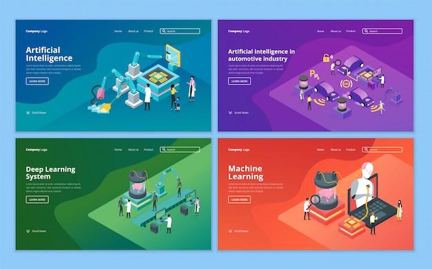 人工知能、ロボット技術、将来の技術、機械学習用のランディングページテンプレートのセット Premiumベクター