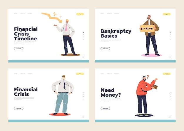 破産、貧困、金銭的損失の概念を持つランディングページのセット。ビジネス危機、経済的失敗と減少を伴う漫画のビジネスマン Premiumベクター