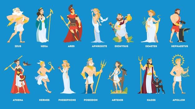 オリンピアのギリシャの神々と女神のセット。エルメスとアルテミス、ポセイドンとデメテル。ベクトルフラット図 Premiumベクター