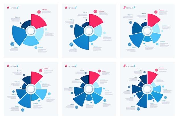 Набор шаблонов круговой диаграммы для отчетов, визуализаций Premium векторы