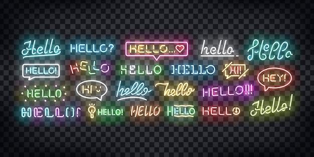 こんにちは挨拶と歓迎の概念の装飾と透明な背景の上を覆うの現実的なネオンサインのセット。 Premiumベクター