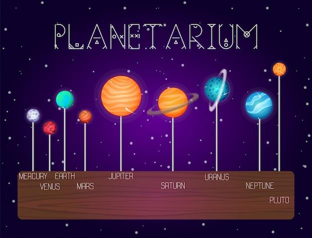 太陽系の惑星のセットは、漫画のスタイルで並ぶ。 Premiumベクター