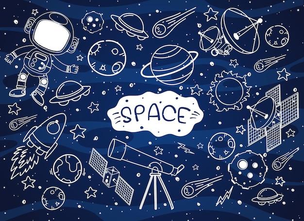 Набор космического элемента каракули, изолированные на фоне галактики Premium векторы