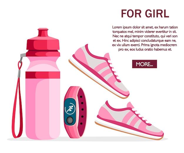 스포츠 액세서리 및 의류 세트. 여성 의상. 핑크 컬러 컬렉션. 체육관에서 수업에 대한 아이콘. 흰색 배경에 그림입니다. 텍스트 배치 프리미엄 벡터