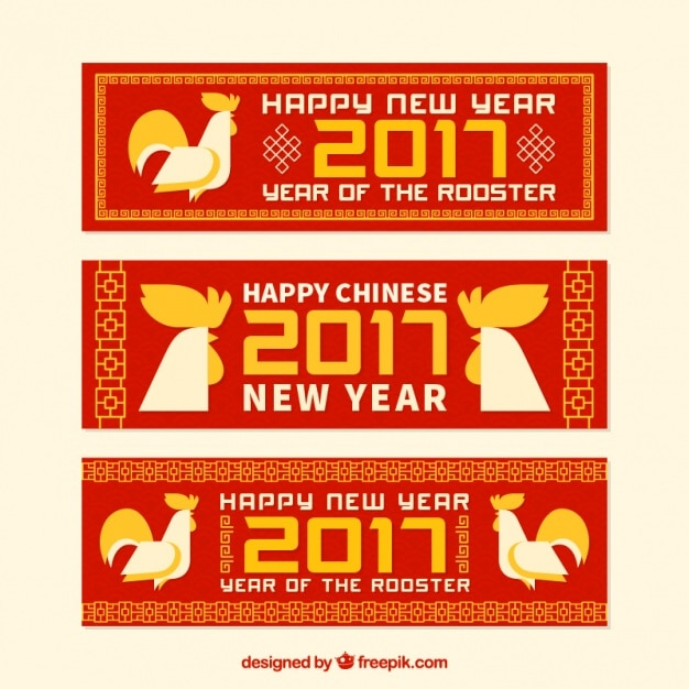 Set of three banners with rooster for chinese new year