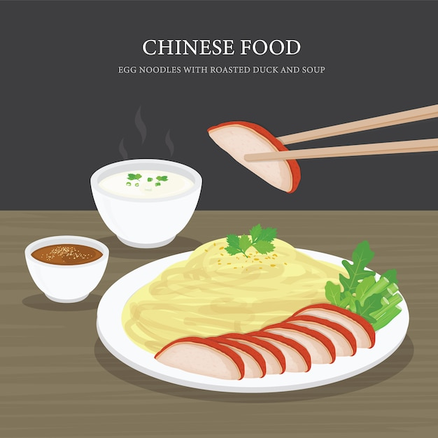 Набор традиционной китайской кухни, яичная лапша с жареной уткой и суп. мультфильм иллюстрация Premium векторы