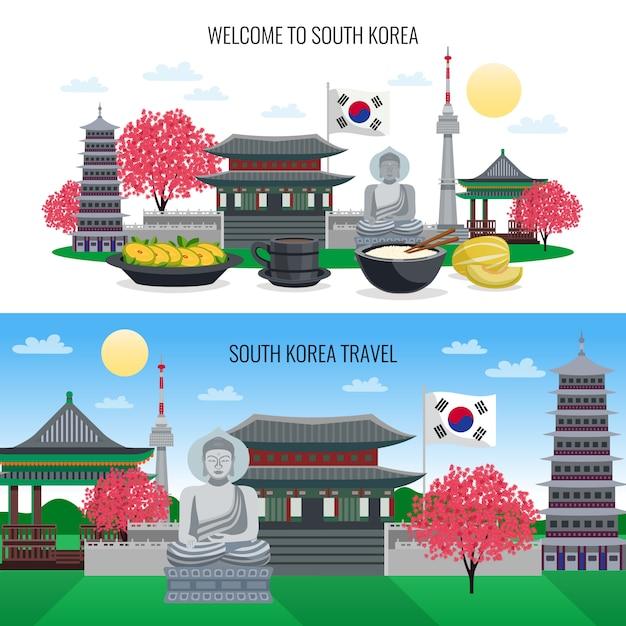 관광 명소 건물 그림의 낙서 스타일 이미지와 함께 두 개의 수평 한국 관광 배너 세트 무료 벡터