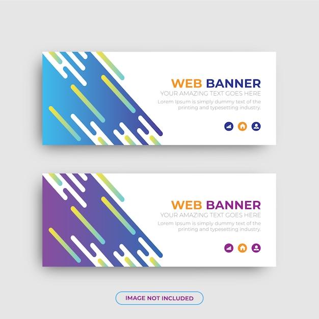 2つのモダンなビジネスwebバナーテンプレートのセット Premiumベクター