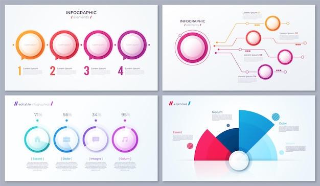 Набор векторных 4 вариантов инфографики, шаблоны для отчетов, визуализации Premium векторы