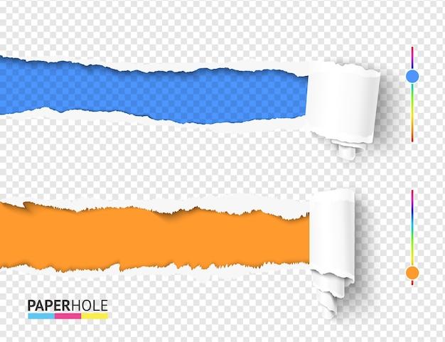 Набор векторных пустых скрученных в свиток рваных кусочков бумаги с рваными краями и тенями Premium векторы