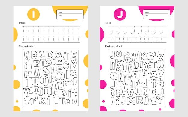 Набор расы письмо лист а4 для детей дошкольного и школьного возраста. игра для детей. найди и раскрась. Premium векторы