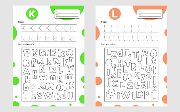 Набор расы письмо лист а4 для детей дошкольного и школьного возраста. Premium векторы