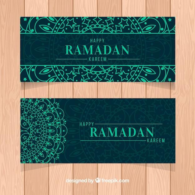 Ramadan Banner | Free Vector