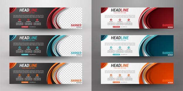 Set of three business banner Premium Vector