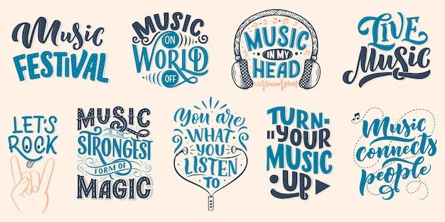 Набор с вдохновляющими цитатами о музыке Premium векторы