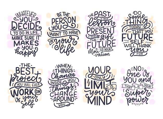 あなた自身であることについてのレタリングスローガンで設定します。ブログ、ポスターの面白い引用 Premiumベクター