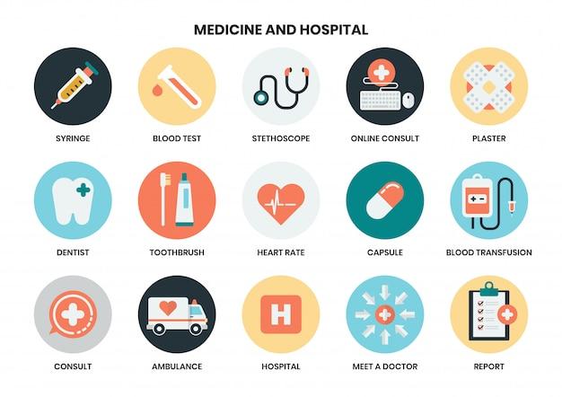 Больница икона set Premium векторы