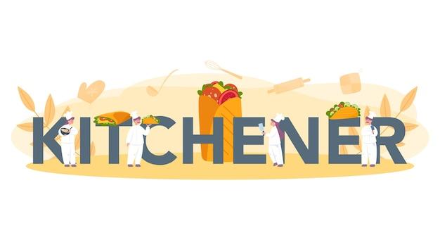 シャワルマの屋台の食べ物の活版印刷のヘッダーの概念。肉、サラダ、トマトで美味しいロール料理を作るシェフ。ケバブファーストフードカフェ。 Premiumベクター