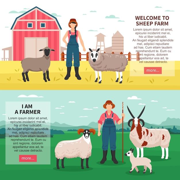 羊飼育フラットバナー 無料ベクター