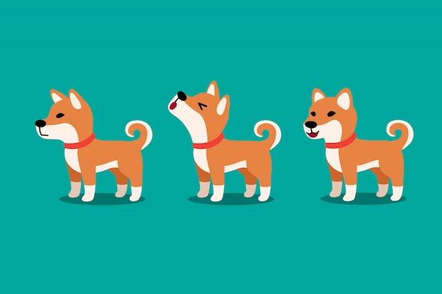 ベクトル漫画キャラクターのセット可愛いshiba inu犬のポーズ Premiumベクター