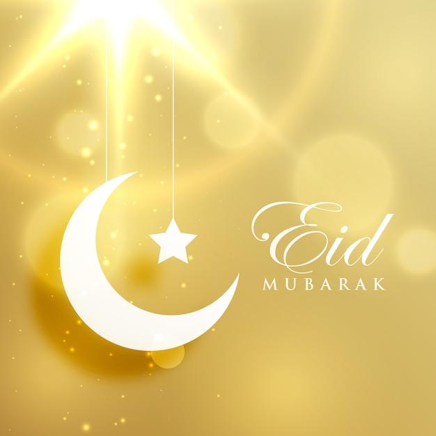 Shiny bokeh eid mubarak design