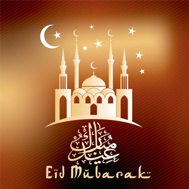 Shiny eid mubarak background Free Vector