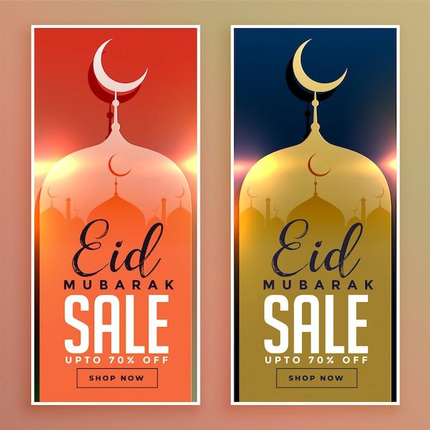 Shiny eid mubarak sale banners template set Free Vector