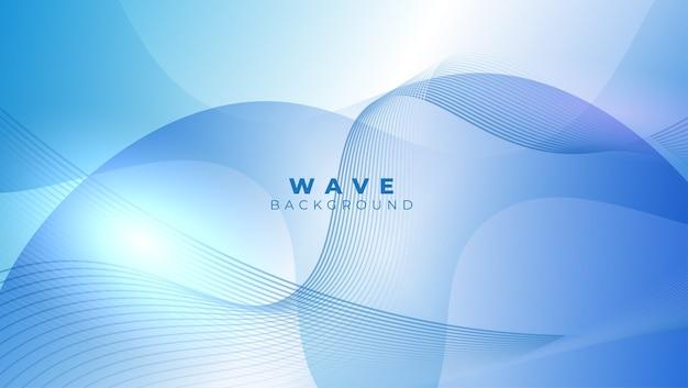 波線のある光沢のある水色の背景 Premiumベクター