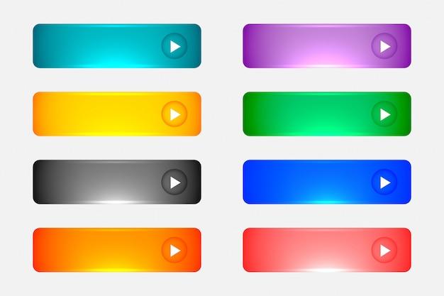 반짝이거나 광택있는 웹 빈 다채로운 단추 세트 무료 벡터