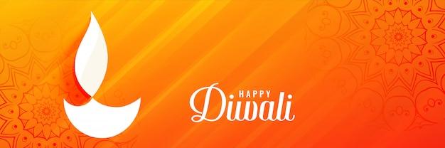 Shiny orange diwali festival banner with diya Free Vector