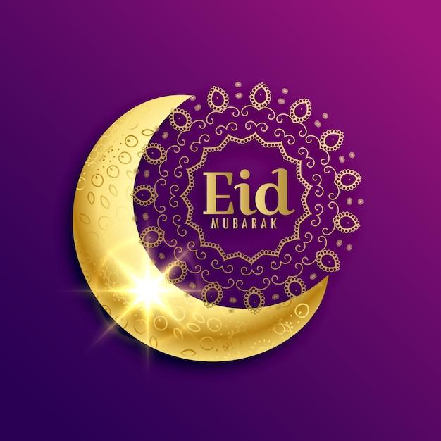 Shiny purple eid mubarak design vector free download for New design pic